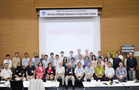 【Report】Fair Use of Multiple Resources in Cross-Scale Context | RIHN 13th International Symposium