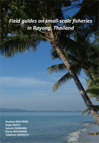 GField guides on small-scale fisheries in Rayong, Thailand