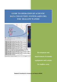 GUIDE TO OPERATION OF ACOUSTIC DATA COLLECTION SYSTEM (AQFI-1301) FOR SHALLOW WATERS