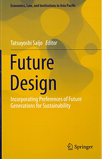 Future Design Incorporating Preferences of Future Generations for Sustainability