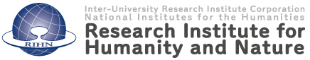 Research Institute for Humanity and Nature