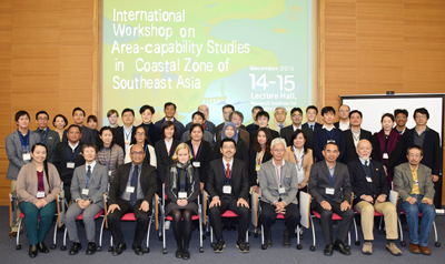Photo 2 Group photo of International Area-capability Workshop held at RIHN in December 2015