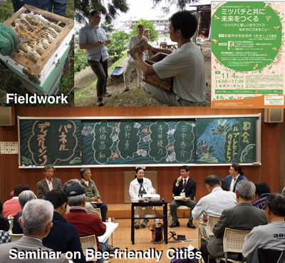 Photo 2 Investigating informal food practices: fieldwork with urban hobby bee-keepers (upper left), seminar on bee-friendly cities (below).